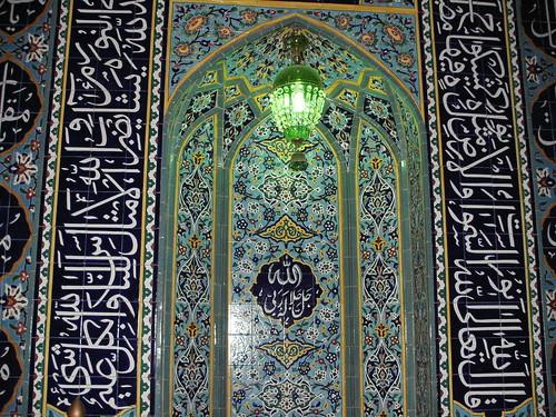 Mehrab, Syed Muhammad Noor Bakhsh Shrine Solighan