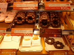 Japanese donuts (seikinsou) Tags: japan shop spring hole special offer donut osaka