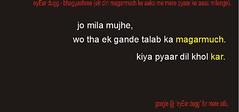 20 (eyear dugg (memories).) Tags: india me ir am sad quote song indian ke latest hiphop forever ek hip hop rap ever mere din hindi pyaar aasu dugg bhagyashree eyear milenge eyeardugg aakho magamuch