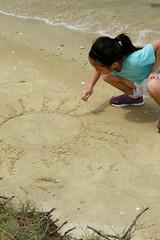 IMG_9580 (Edgedale) Tags: beach downtowneast elijah event family fast myfirstskool pasirris