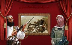 HHpdkand9                                                                                                               (Jihad26) Tags: