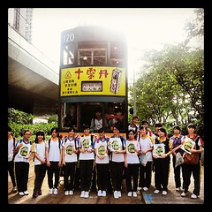 Tram Tour #hongkong #tram #tramway #tour #veolia #rapt #tramstragam #travel (Tramric) Tags: square squareformat hefe iphoneography instagramapp uploaded:by=instagram