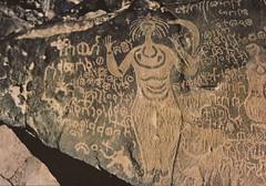 Najran Museum_4172 (Androtopia) Tags: saudiarabia najran