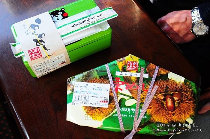 2014伊三郎。新平 (14).jpg