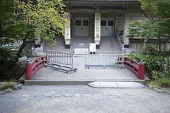 IMG_0007 (Dimitri SoyFeliz) Tags: japan shinjukuku shinjuku tokyo canon eosm eos 22mm 22mmf2 minimal minimalism minimalist newtopographics desolate outdoors hiragana