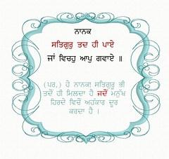 (DaasHarjitSingh) Tags: srigurugranthsahibji sggs satnaam waheguru