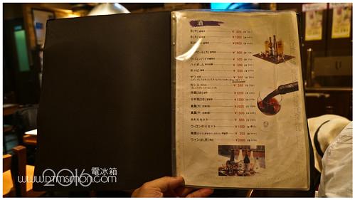 罔市韓國燒肉05.jpg