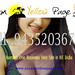 AssamYellowPage-12