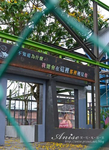 幾米公園_013.jpg