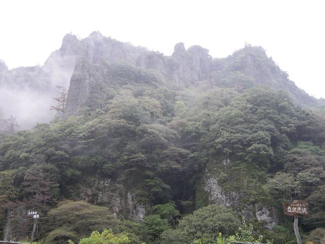 立久恵峡(たちくえきょう)|立久恵峡温泉旅館御所覧場