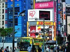 Tokyo Street (Japan. Gustavo Thomas  2013) (Gustavo Thomas) Tags: life street city travel color japan asian tokyo streetphotography ciudad  nippon  oriental ville nihon tokio japanesestyle japn travelog japaneselife modernjapan