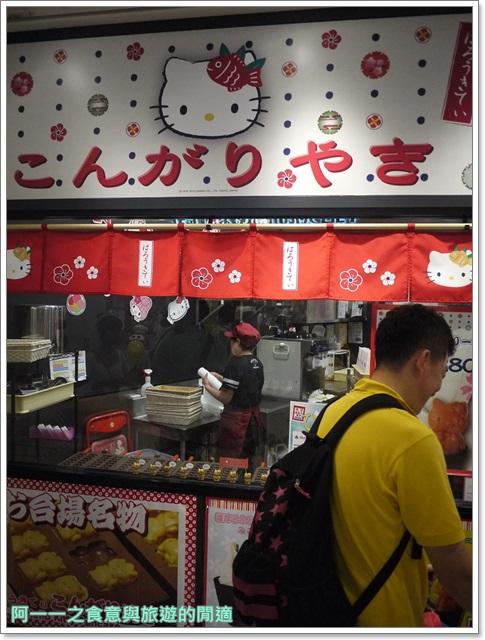 東京台場美食Calbee薯條築地銀だこGINDACO章魚燒image007