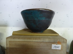 Best tea ceremony bowl (seikinsou) Tags: japan nikko august yaki potter pottery vessel shop  tea bowl display