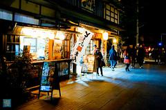 Tohoku 2016 - 517 (西文 Simon) Tags: 日本東北 miyagigun miyagiken 日本
