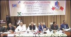 শিগগিরই এসএমই (SME) নীতিমালা ঘোষণা : শিল্পমন্ত্রী (salauddinhossain) Tags: শিগগিরই এসএমই sme নীতিমালা ঘোষণা শিল্পমন্ত্রী