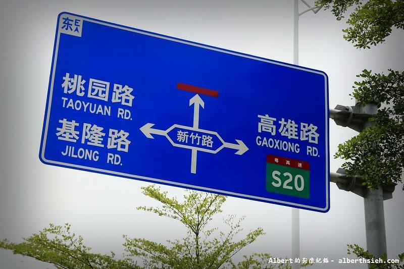 【高科技園區】廣東東莞.松山湖科技產業園區 (19)