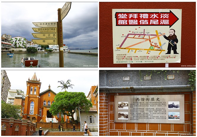 Tamsui