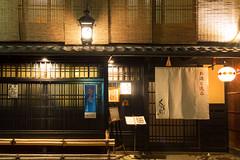 上七軒 /  Kamishichigen (Active-U) Tags: 日本 japan 京都 kyoto 上七軒 夜景 night