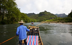 View from the Nine-bend River Bamboo Rafting (The 9th bend) (PhotoDG) Tags: china river landscape wideangle rafting fujian bamboorafting  wuyishan  nanping fujianchina ninebendriver wuyishanscenicarea