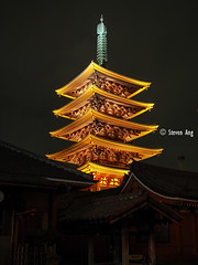 Edited JPEG-5253168 (bee_tee_double_you) Tags: japan temple japanese asia olympus asakusa oriental omd sensojitemple em5 17mmf18