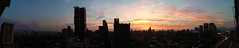 Sunset ,Panorama, Taipei, Taiwan _2013-05-28 18.43.36 (Len) Tags: sunset sky panorama clouds landscape  taipei     gettyimages htc         htcnewone htcone801e