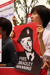 From http://www.flickr.com/photos/61408819@N02/8942600907/: June 1, 2013. South Korea. Free Bradley Manning!