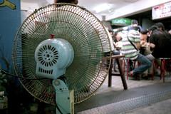 Keelung, Taiwan (Matt Schley) Tags: street film fan fuji taiwan natura 1600 nightmarket gr1s ricoh keelung