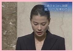 江角マキコ 離婚原因理由謝罪ヘア画像大沢たかお.jpg