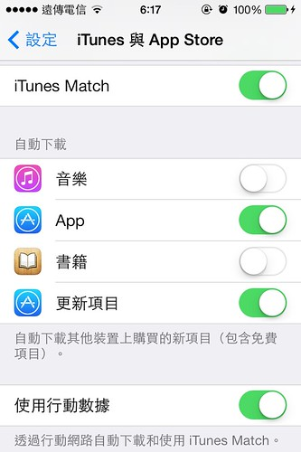 App Store-03
