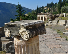 Delphi details (Steve took it) Tags: delphi greece