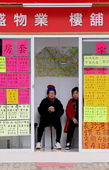 Waiting Room (cowyeow) Tags: color colorful ladies oldladies oldlady women old elderly waiting room waitingroom open opendoor shop store retail shamshuipo cantonese asia asian funnychina funny hongkong stupid funnyhongkong  kowloon sign china chinese street