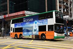 New World First Bus 5014 JD3862 (Howard_Pulling) Tags: hongkong bus 2016 september hk china buses howardpulling nikon d7200 camera picture transport asia