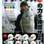 201103leisurefishing1