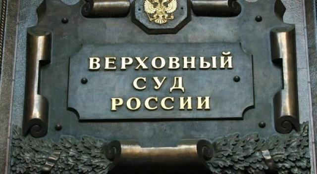 Суд признал законной ликвидацию партии «Воля»