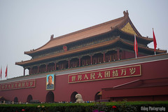 The Forbidden City (Oidoy Photography) Tags: forbidden city architecture building china beijing chinese asia asian painting mao zedong