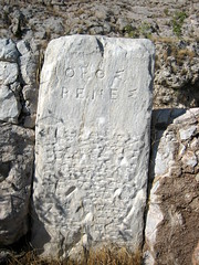 123 - Inscribed rock (Scott Shetrone) Tags: events places athens greece acropolis 5th anniversaries