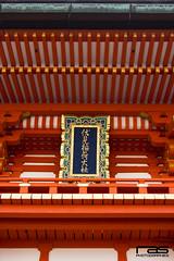 Fushimi Inari-Taisha  (Rodrigo A. Santovea) Tags: voyage trip travel viaje red travelling japan eos gate shrine inari traveller route  nippon shinto torii sanctuary nihon fushimiinari santuario fushimi japn fushimiinaritaisha kyto  sintoismo  sintoista eos600d
