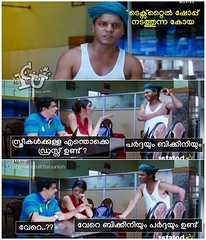 ..!! #icuchalu #plainjoke Credits: Nidheesh Kerala ICU (chaluunion) Tags: icuchalu icu internationalchaluunion chaluunion