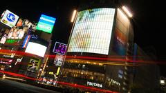 tokyo_4 (bedrik) Tags: tokyo japan urbanstreets streetlife