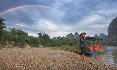 Xingping life (ANOTHER DAY AT THE OFFICE) Tags: xingping yangshuo li lijiang river fishermen rainbow nature water china guangxi province travel adventure exploring guide tour photography