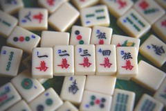 Mah-Jong (KEA60) Tags: numbers chinese game row rad fotosondag fs161016