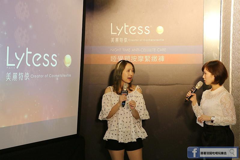 法國Lytess塑身衣139