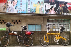 關西市區.懷舊電影看板 (nk@flickr) Tags: taiwan hsinchu 20161105 cycling 新竹 台湾 guanxi 關西 台灣 canonefm22mmf2stm