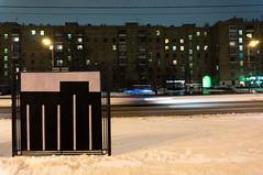 wDSC03081 (пкув) Tags: black minimalizm minimalism minimal moscow geometry artmosphere night dark gred graffity graffiti