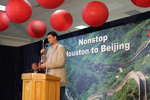 Houston Welcomes Air China