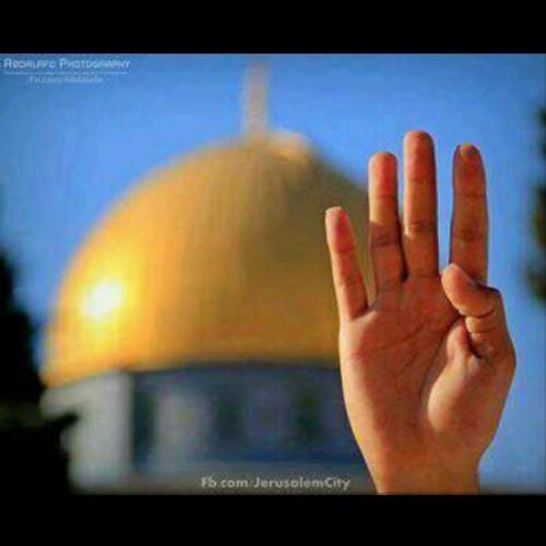 #اشارة #العزة و #الصمود #اشارة_الاحرار فى كل مكان #رابعة من #القدس