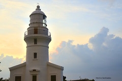 Yakushima Lighthouse (Electra K. Vasileiadou) Tags: sunset sky lighthouse japan landscape nikon  nikkor yakushima kyushu    18200mm d7000 gettyimagesjapan13q3