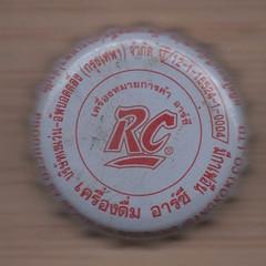 Tailandia R (1).jpg (danielcoronas10) Tags: as0ps148 dbj084 ffffff ltrsststc rc crpsn034