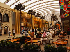 Inside The Avenues mall.