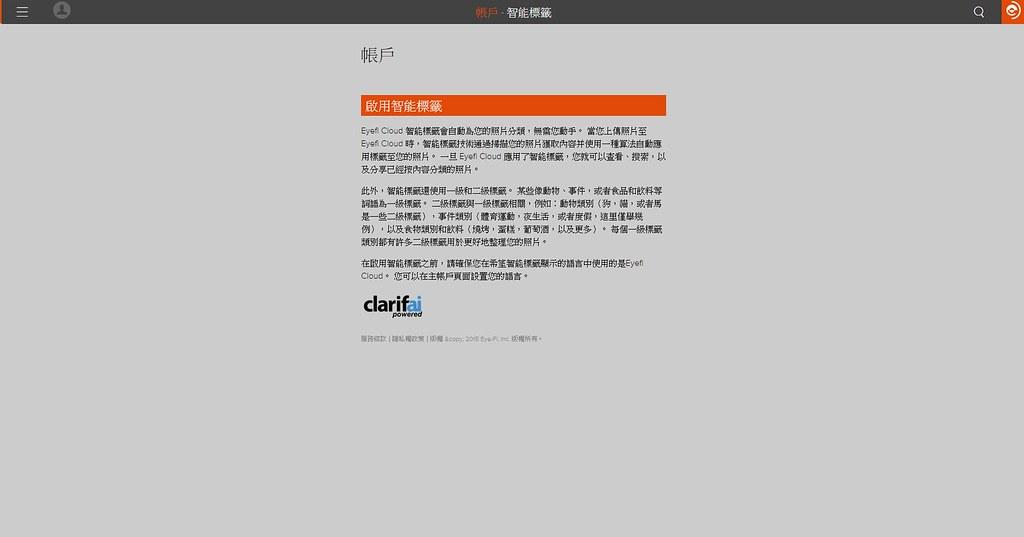 螢幕截圖 2015-05-21 15.53.37